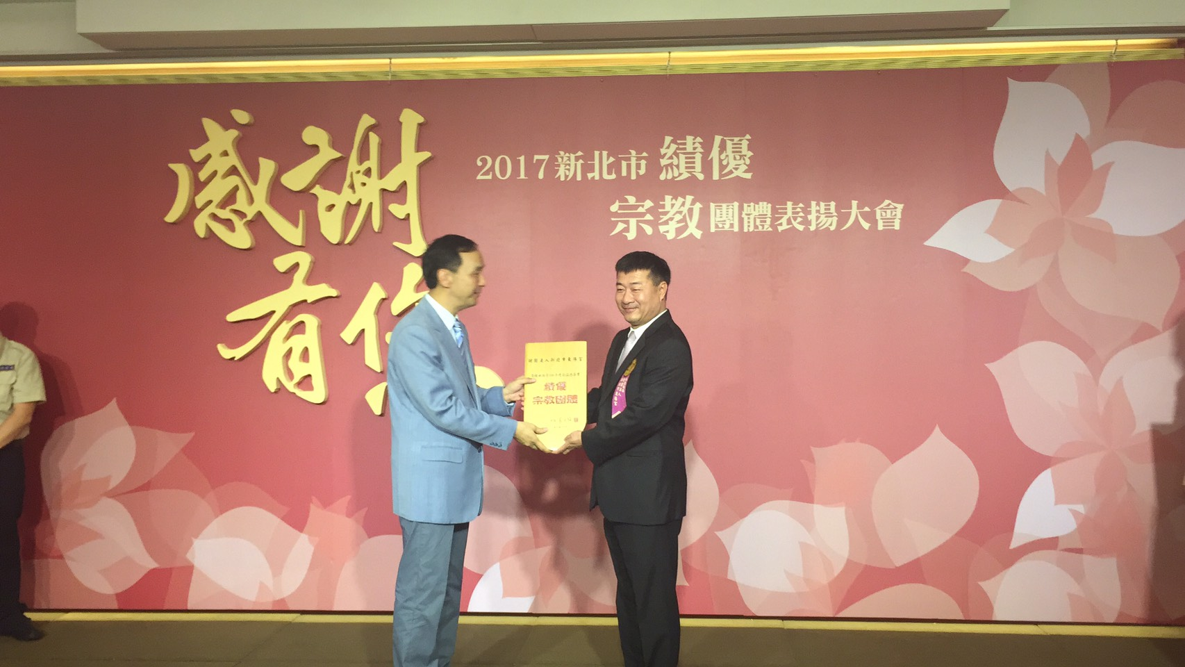 東陽宮榮獲106年度績優宗教團體公益慈善獎