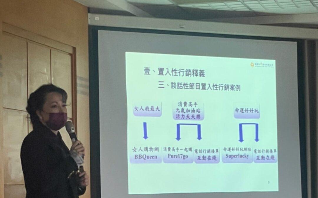名人分享「錢亞玲」 互動在線股份有限公司